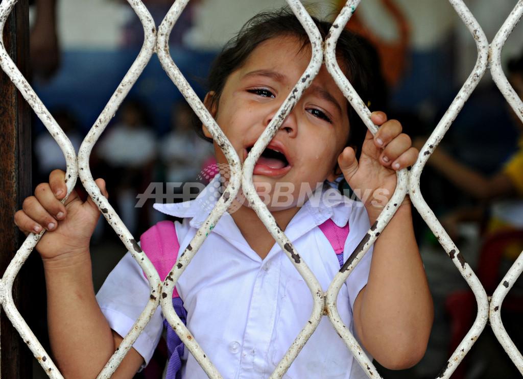 ニカラグアで新学期の始業式、子ども160万人が登校