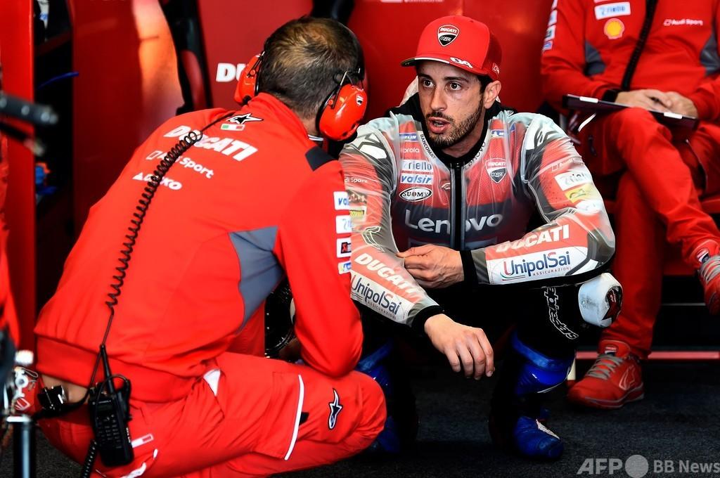 ドビツィオーゾ、来季MotoGP全休
