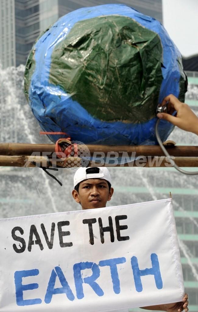 第14回UNFCCC締約国会議が来週開幕、主な論点は