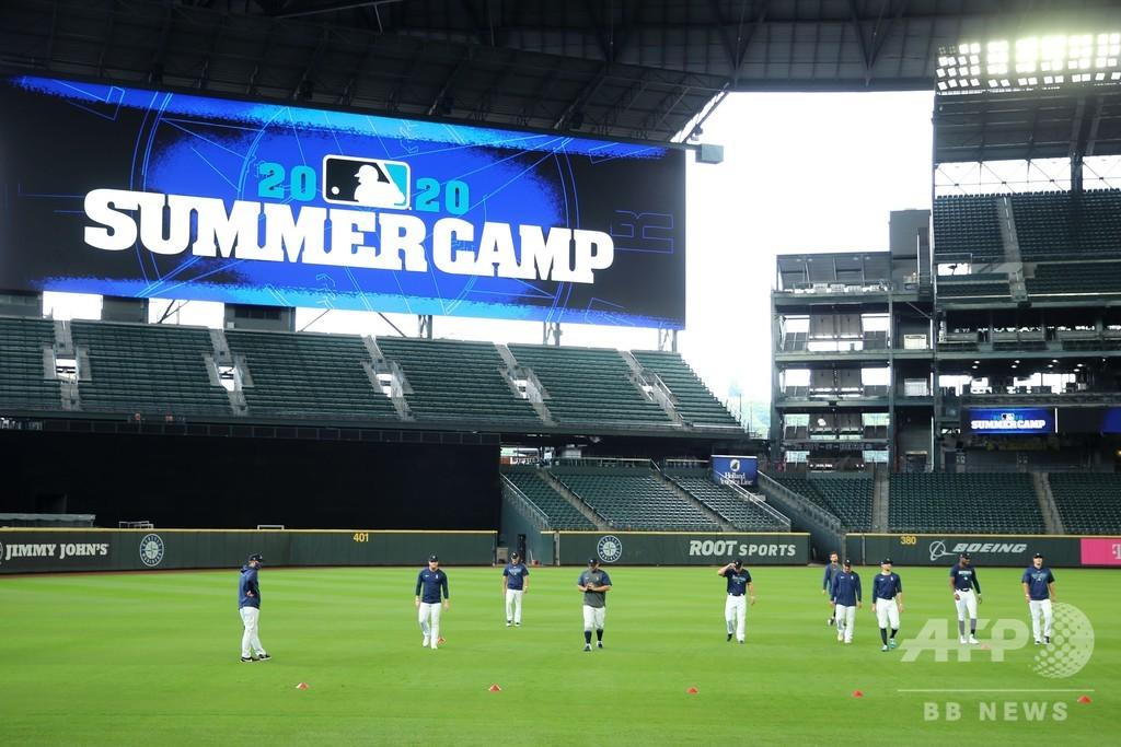 キャンプ再開のMLB、選手31人がコロナ陽性 開幕前の初期検査で