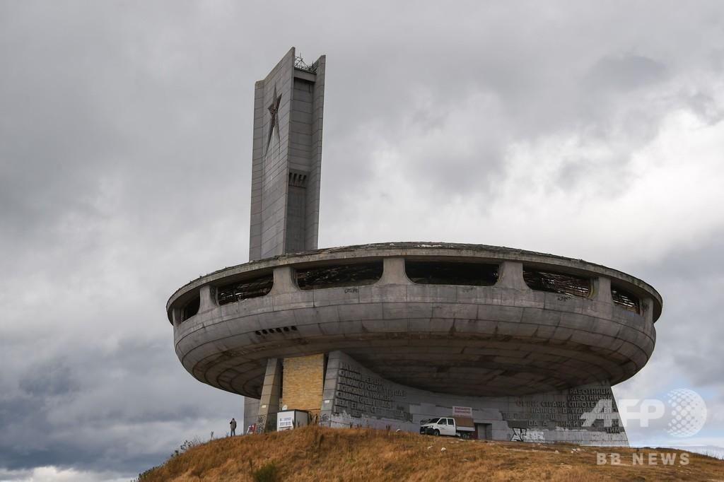 高地に鎮座「空飛ぶ円盤」 共産主義時代の遺物保存活動 ブルガリア