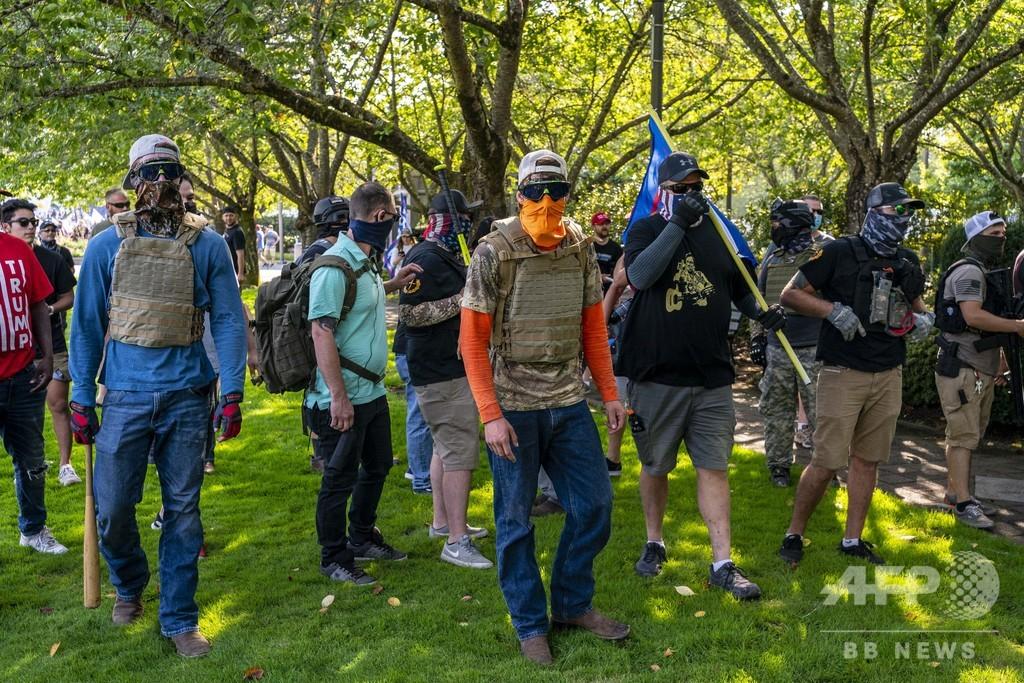 米FBI、過激派集団のデモ「ハイジャック」に懸念 大統領選で緊張高まる