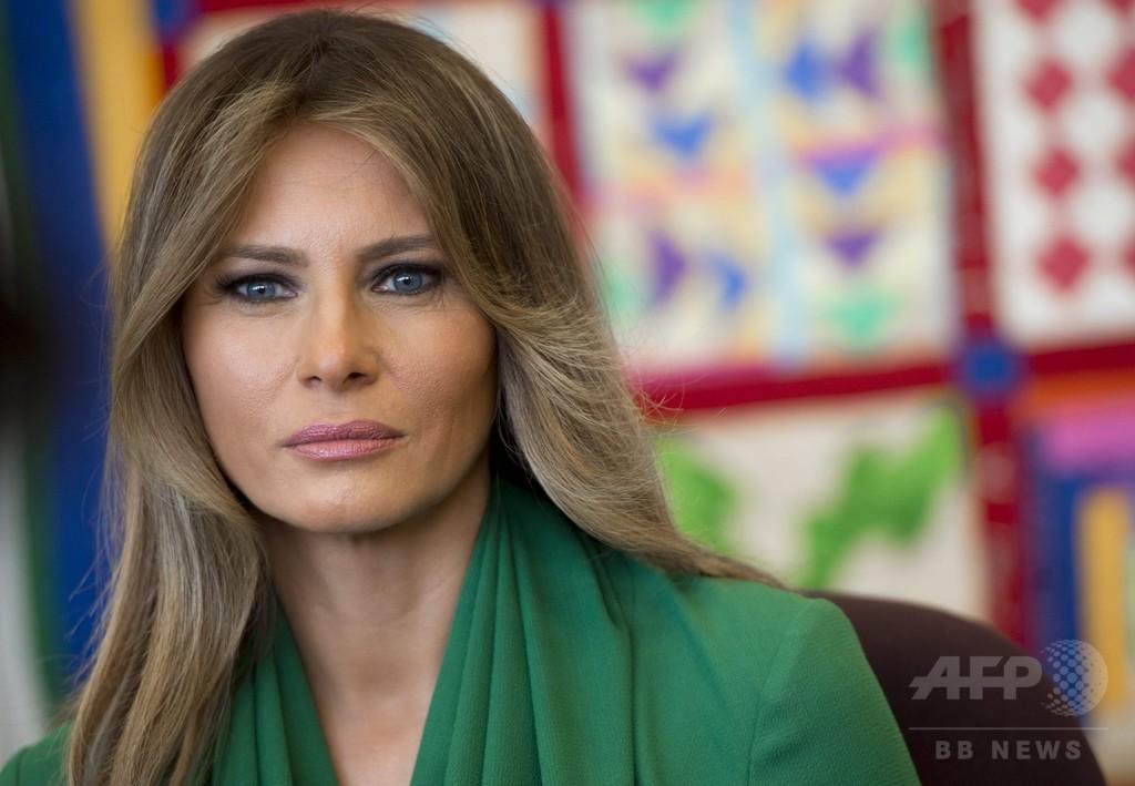 親子を引き離す米移民政策は中止を、メラニア夫人が異例の政治的発言