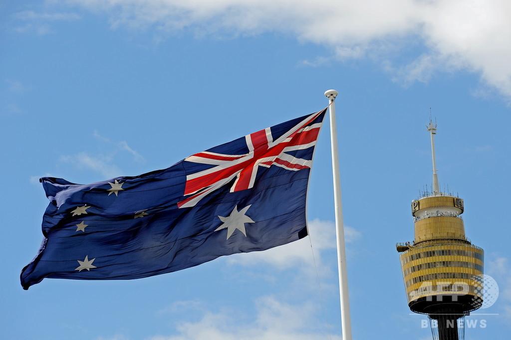 オーストラリア、DVでの前科がある外国人を入国禁止に