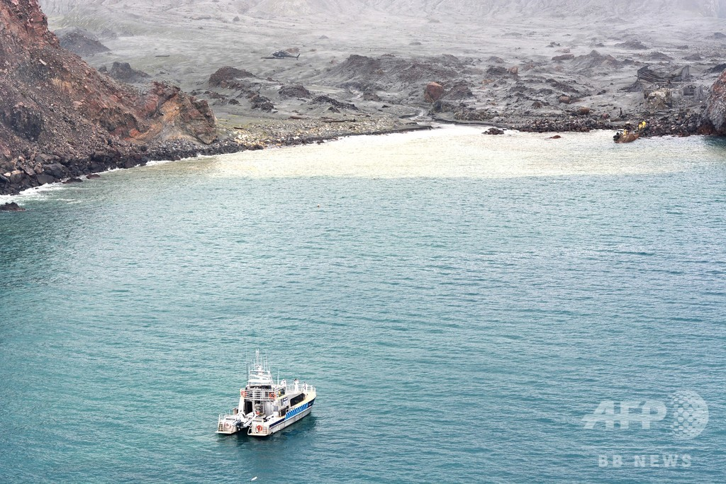 NZ火山噴火、海中で不明者捜索続く 犠牲者1人の身元公表