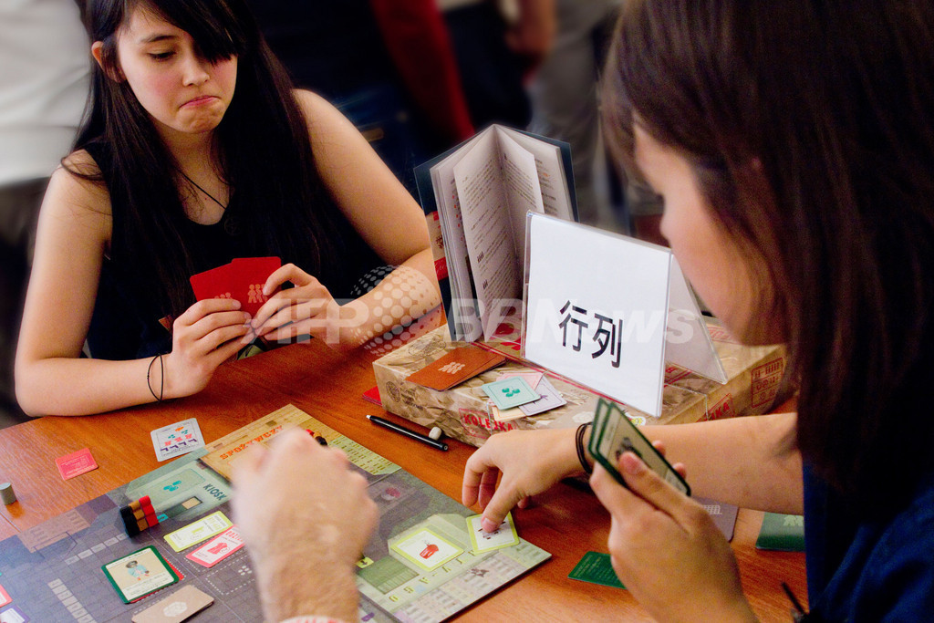君は社会主義経済を生き抜けるか?東欧のボードゲーム、日本語版発売へ
