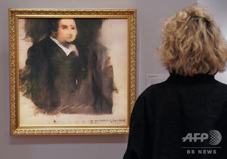 AI絵画、大手オークションで初の落札 予想額の40倍超