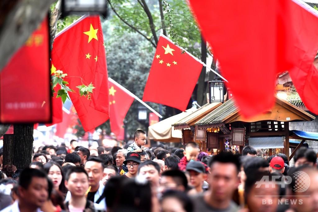 国慶節の休暇に7.82億人が旅行、観光収入9兆円を超える