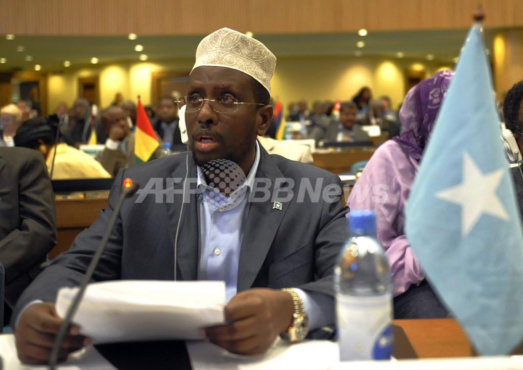「アフリカの角」飢饉でAU首脳会議、拠出額は270億円に