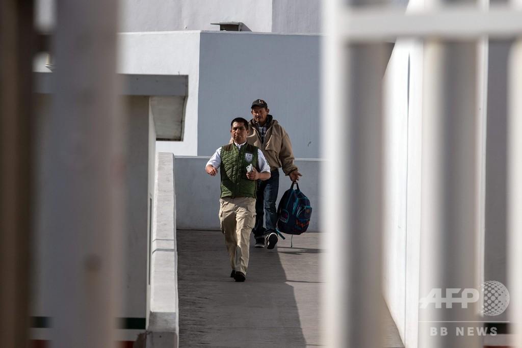 米、難民申請者のメキシコ送還開始 聴聞実施日までメキシコで待機