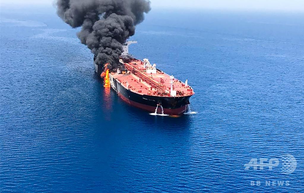 国連安保理がタンカー攻撃めぐり非公式会合 米の見解に疑問