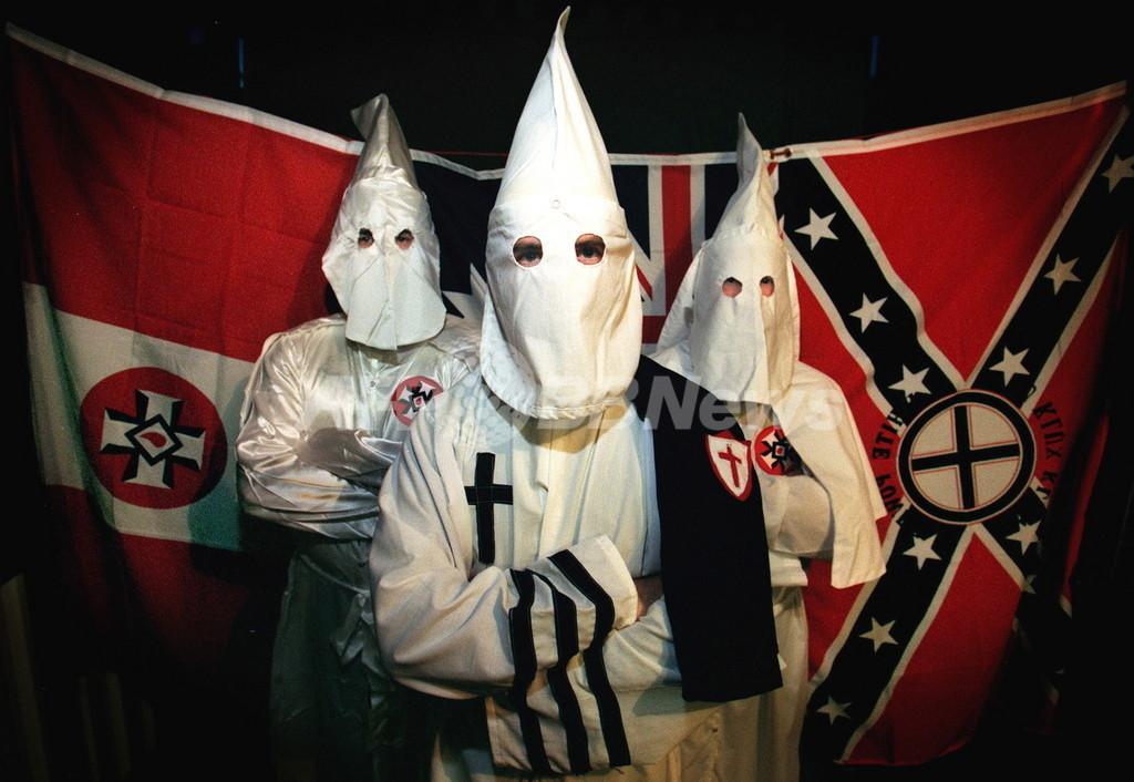 KKKの白装束