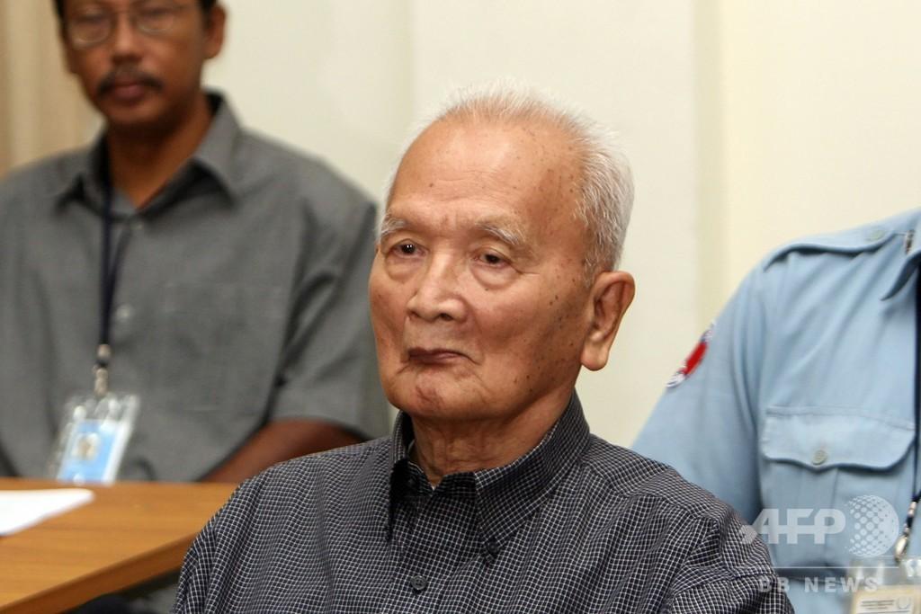 旧ポル・ポト政権ナンバー2、ヌオン・チア被告が死去