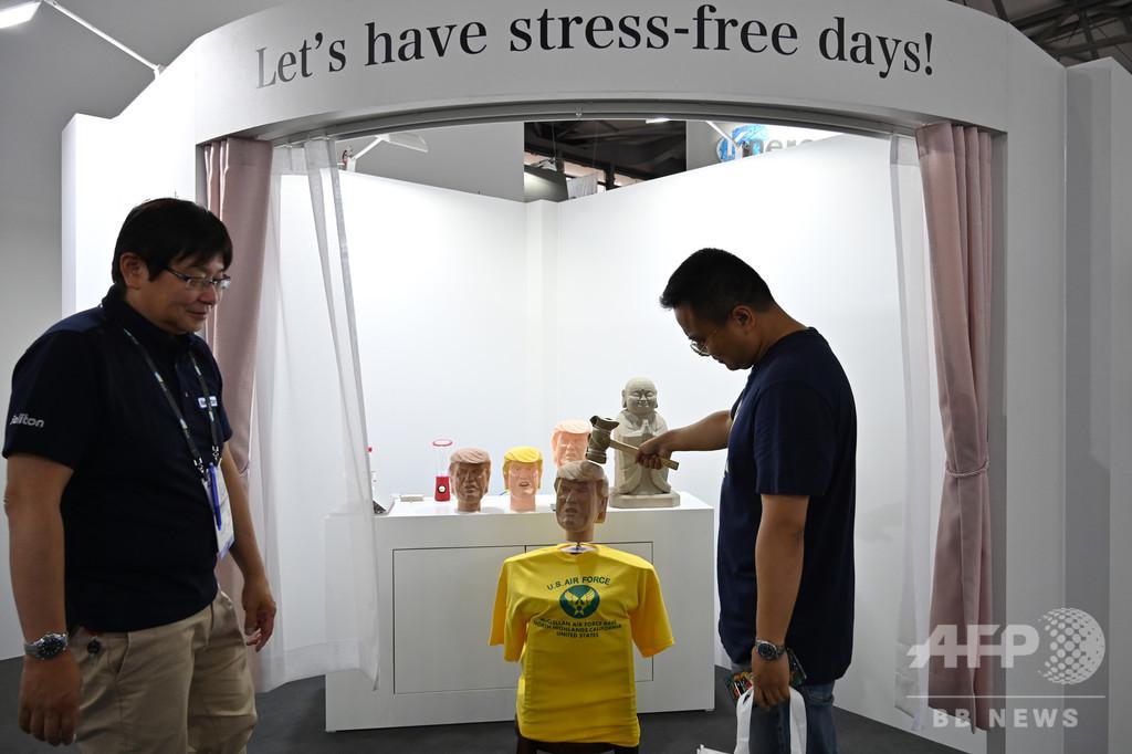 中国見本市で日本企業のブース閉鎖、ストレス解消の「トランプたたき」提供
