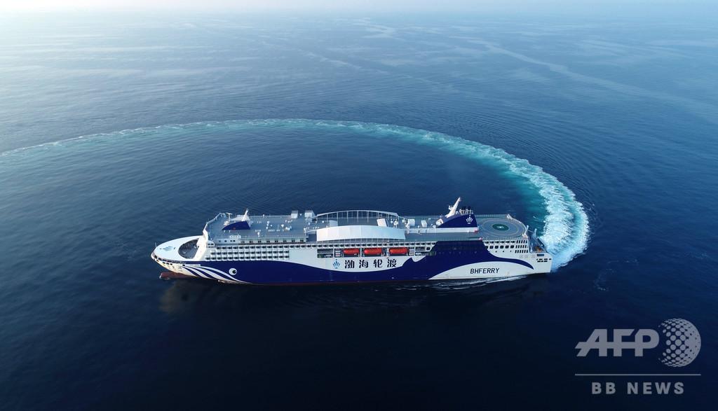 アジア最大級の豪華フェリー「中華復興号」が運航開始