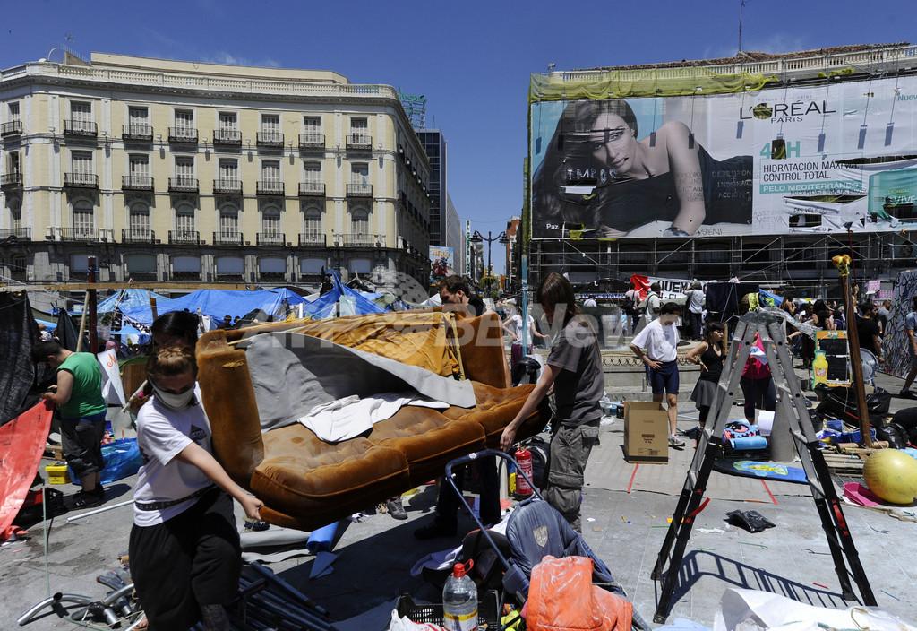 座り込み1か月、スペイン首都のデモ隊が広場から撤収