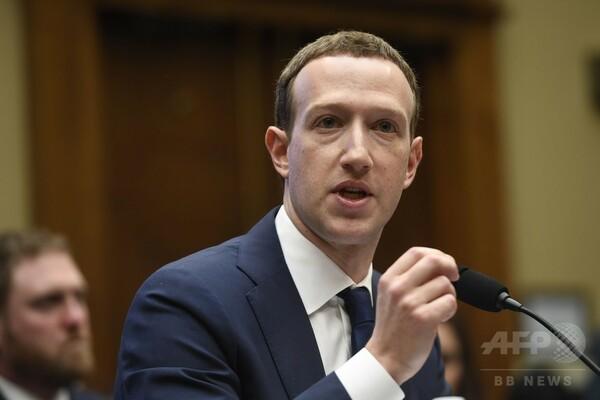 ザッカーバーグ氏、自身の情報流出認める データの広告利用は擁護