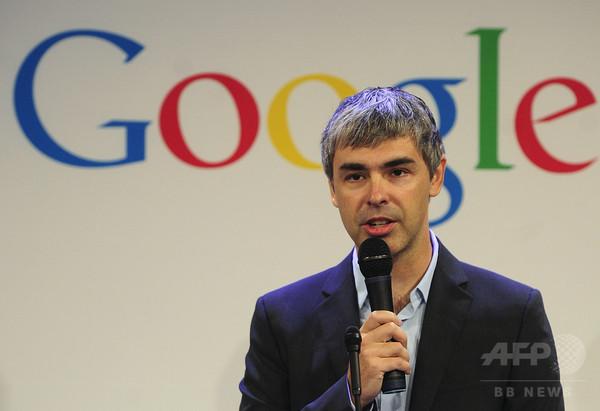 グーグル共同創業者、「空飛ぶ車」開発に巨額の極秘投資 報道