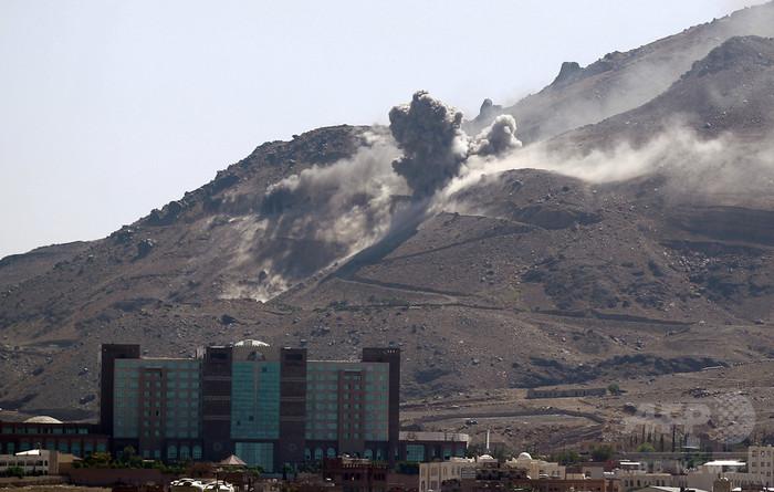 イエメンの「国境なき医師団」診療所、攻撃を受け4人死亡