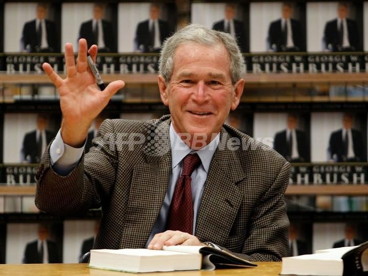ブッシュ前米大統領が振り返る世界のリーダーたち