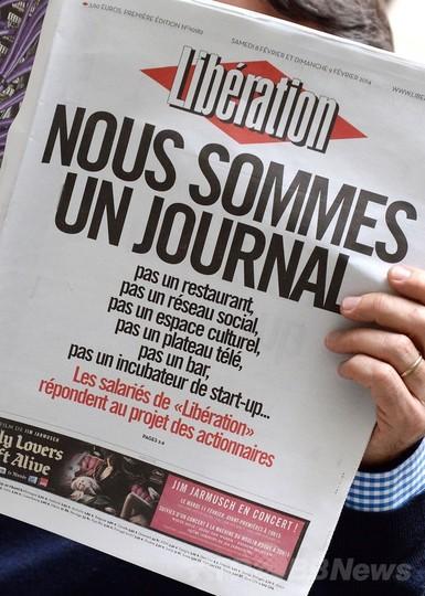 仏主要紙をSNS化で再建?記者ら激怒 「われわれは新聞だ」
