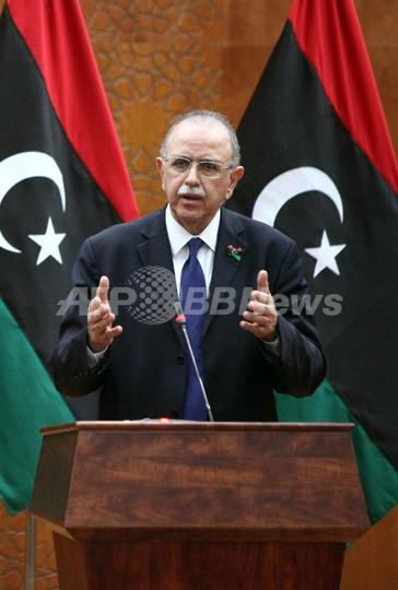 全リビアを代表する政府」、リビ...