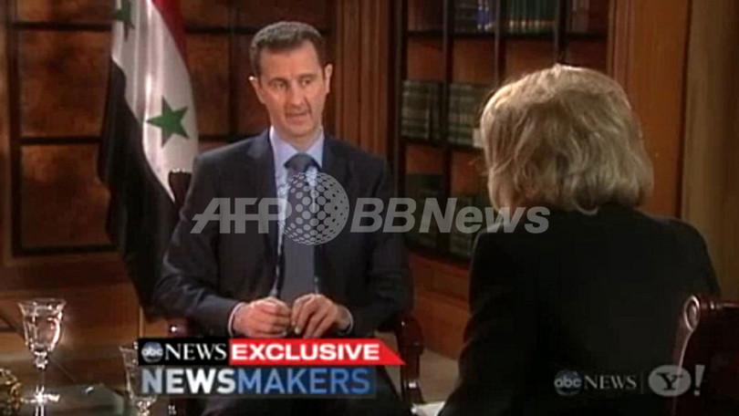 シリア大統領「市民殺害命じてない」、米ABCインタビュー