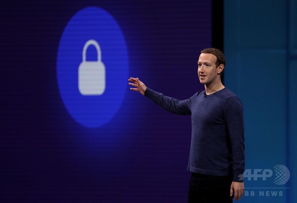フェイスブック、出会い機能を導入へ CEOが発表