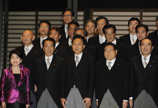 皇居での親任・認証式が終了、鳩山内閣が正式に発足
