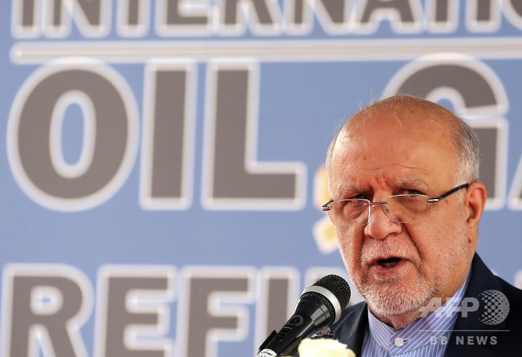 イラン石油相、「型破り」な方法で原油販売し制裁迂回 詳細は不明