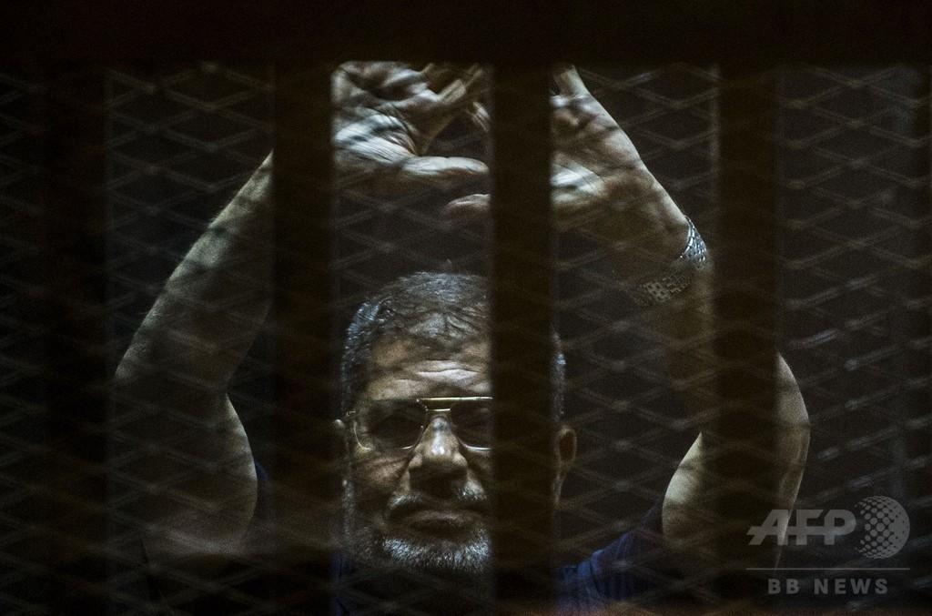 エジプト最高裁、モルシ元大統領への死刑判決覆す判断