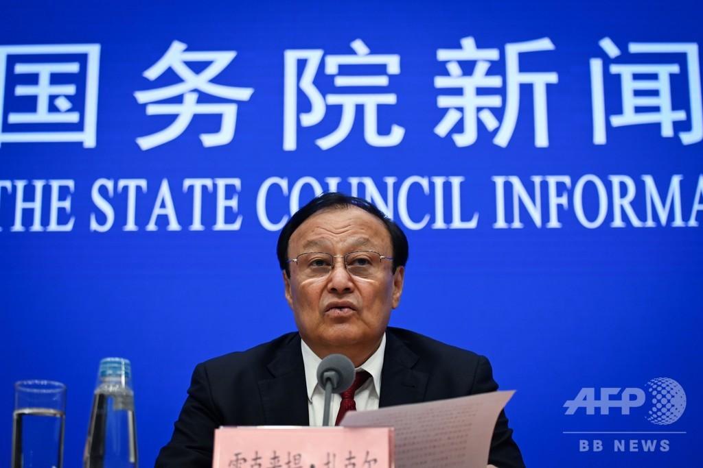 ウイグルの再教育施設、被収容者の「大半」が出所 中国当局主張