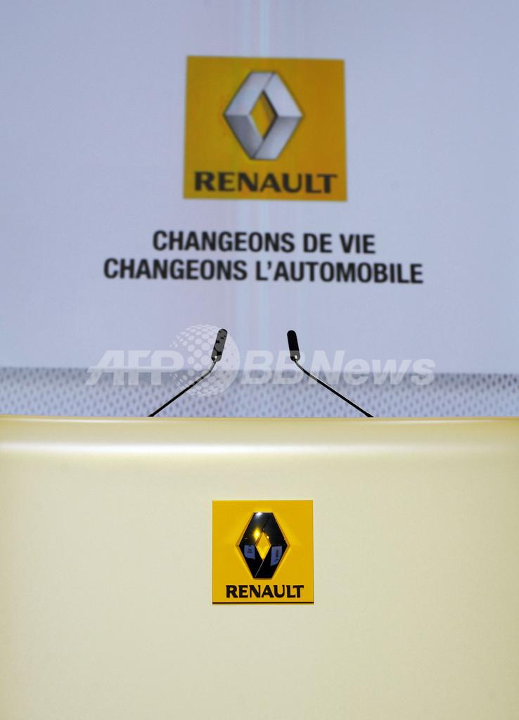 仏ルノーで産業スパイ、日産と共同開発のEV機密漏えい