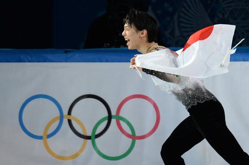 羽生結弦が男子シングルで金メダル、ソチ五輪