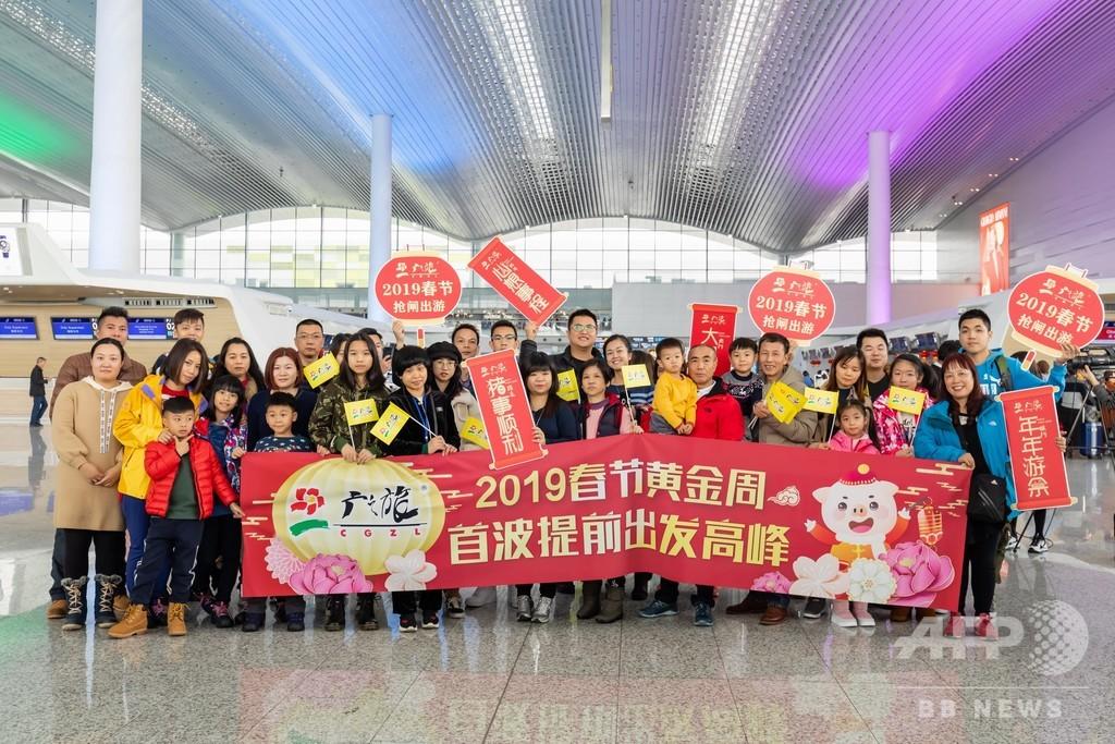 おいしいものを! 中国人の若者の海外旅行、目的はグルメ