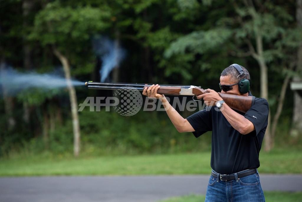 ホワイトハウス、オバマ大統領のクレー射撃写真を公開