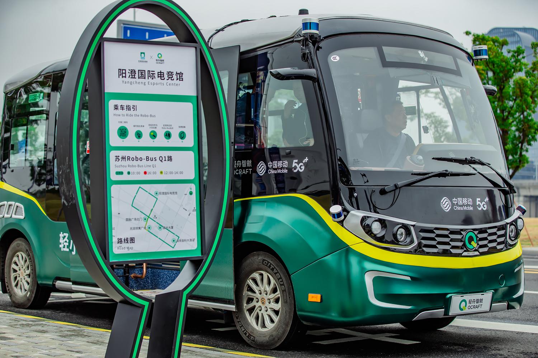 蘇州市で自動運転バスが運行開始 5Gで走行状況を常時把握