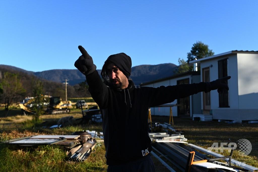 コロナ禍で遅れる支援、続く避難所暮らし 豪森林火災