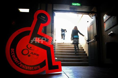 「性介護士」、障害者介護におけるスイスでの論争