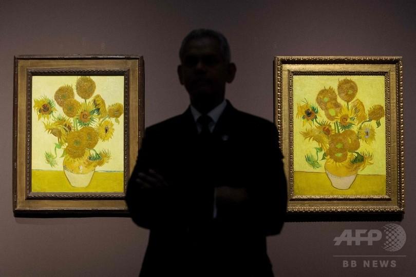 ゴッホの「ひまわり」5作品が一堂に、ライブ動画が順次配信