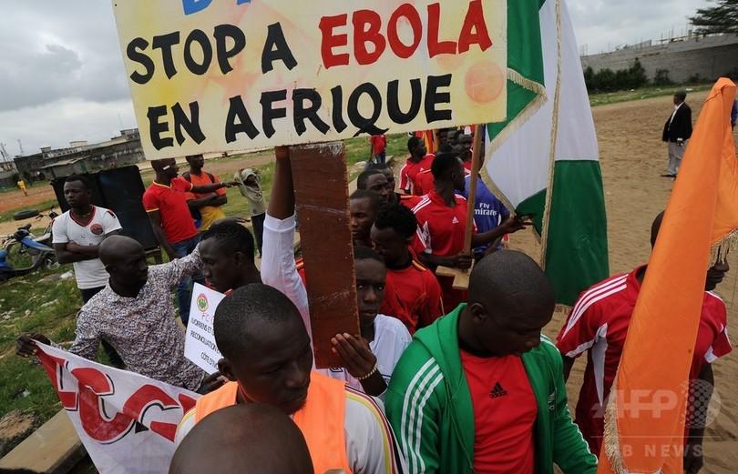 コートジボワール、エボラ感染国からの航空便の運航停止