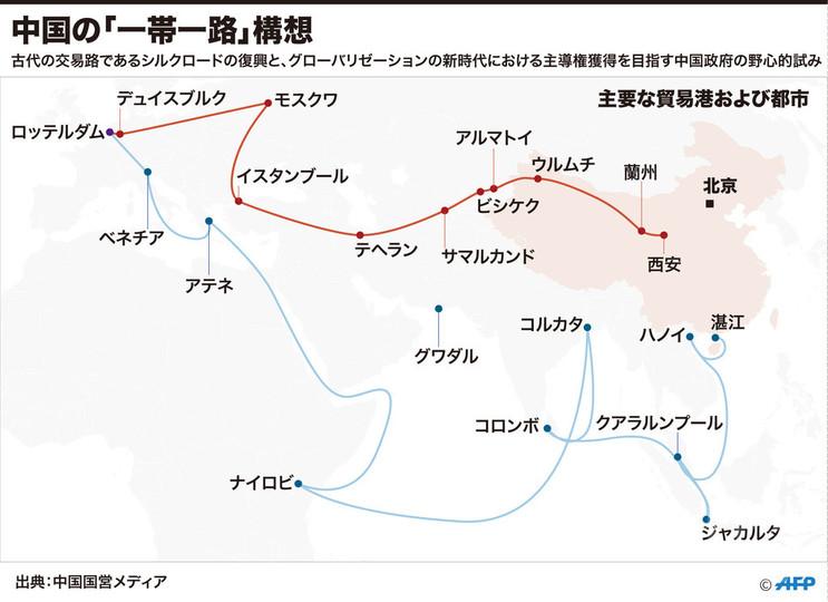 【図解】中国が進める「一帯一路」構想
