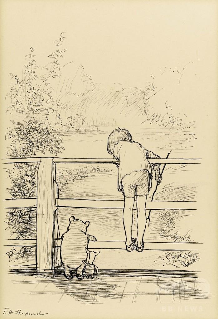 「くまのプーさん」挿絵原画、5900万円で落札 過去最高額