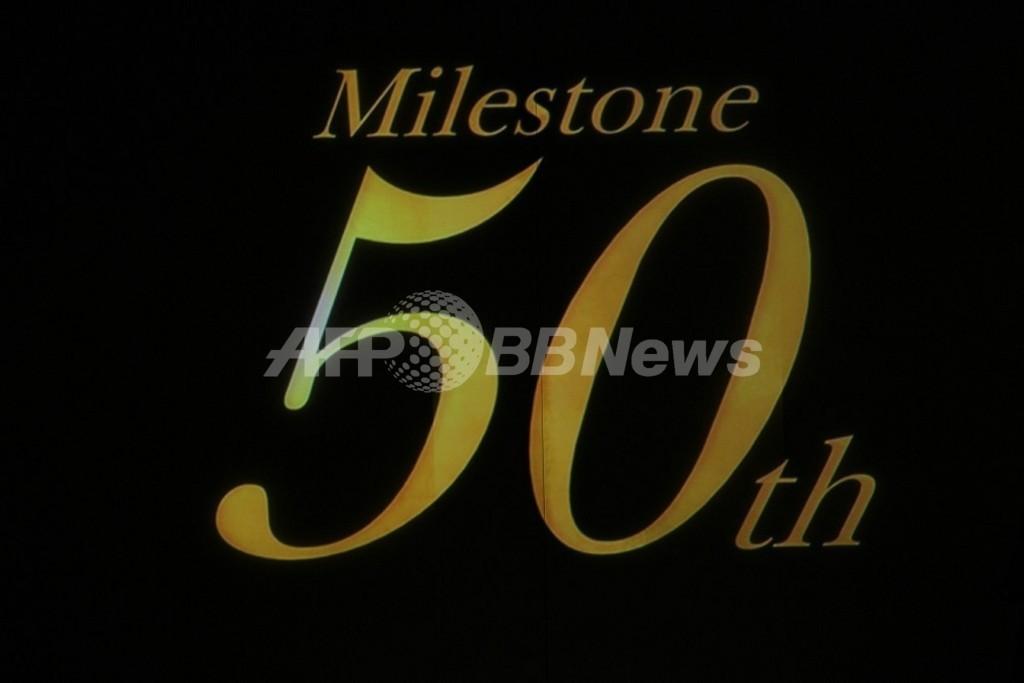 ユキトリイ、デザイナー50周年記念ファッションショー