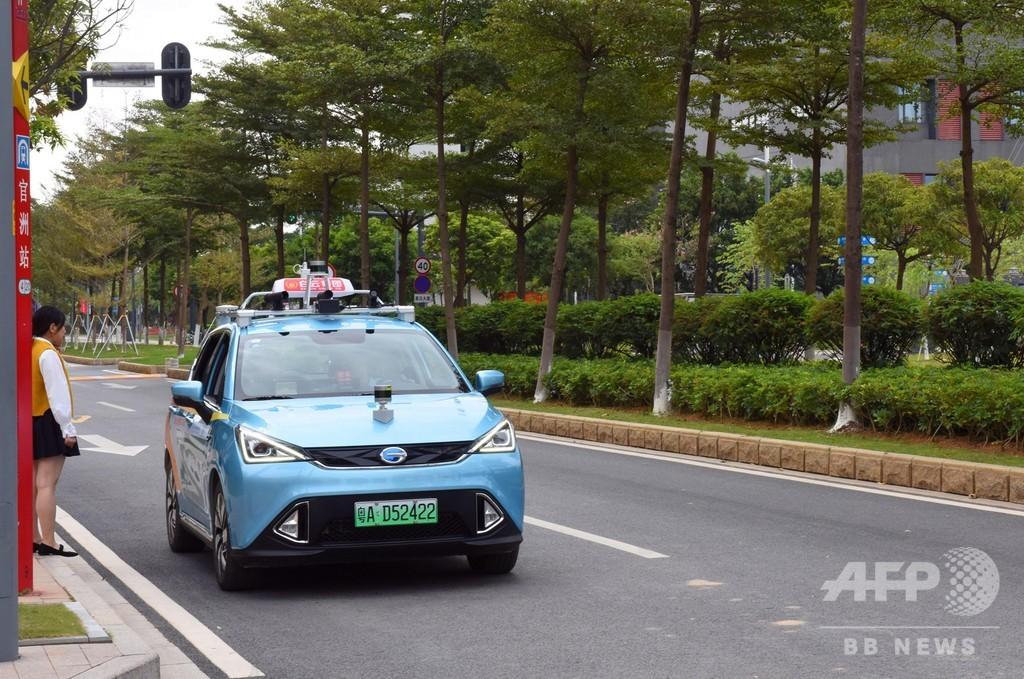 広州で初の自動運転タクシー、試験運用開始