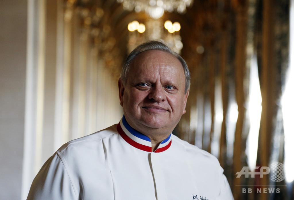 仏料理界の巨匠、ジョエル・ロブション氏死去 73歳