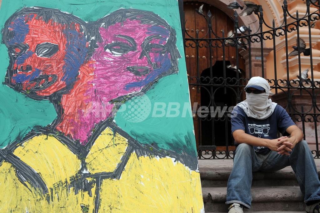 ホンジュラス政府、外出禁止令を2週間ぶりに解除