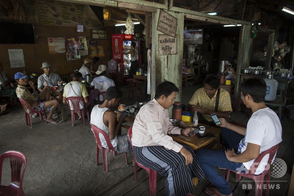 ロヒンギャ危機めぐる国際的非難、ミャンマーの反発