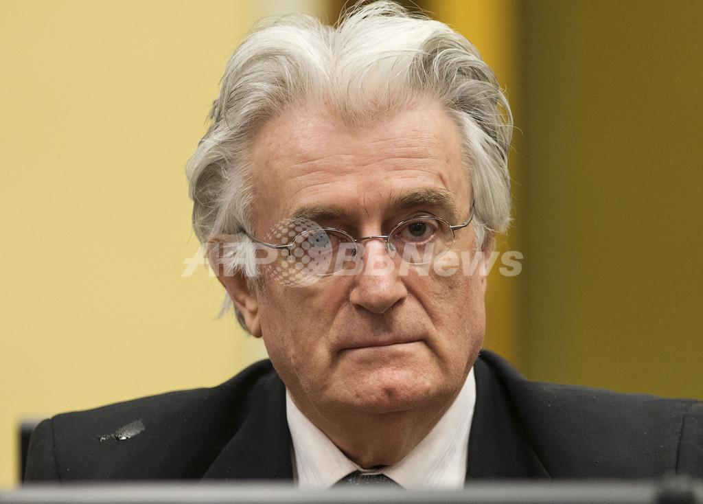 大量虐殺でカラジッチ被告の無罪判決を破棄、旧ユーゴ国際戦犯法廷