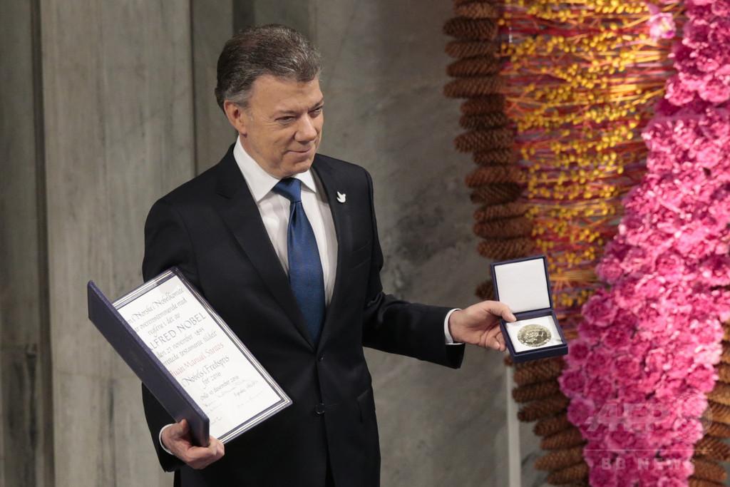 ノーベル賞受賞のコロンビア大統領、賄賂受け取った疑いで検察が捜査